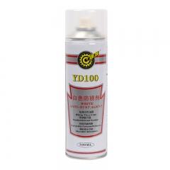 YD-100正1